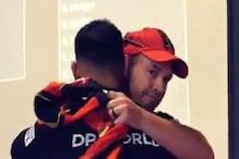 IPL 2021: कोहली को डिविलियर्स ने दिया खास गिफ्ट, देखकर इमोशनल हो गए कप्तान