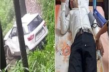 VIDEO: हिमाचल में खाई में गिरी कार, BJP विधायक शौरी सहित 7 घायल