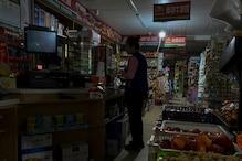 चीन में बत्ती गुल से परेशान हुईं कंपनियां, कामकाज हुआ ठप्प