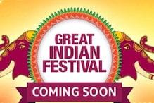 Amazon Great Indian Festival सेल, बड़ी छूट पर मिलेंगे फोन, TV और ढेरों सामान