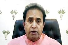 देशमुख मनी लॉन्ड्रिंग केस: ED ने महाराष्ट्र के मंत्री परब से की 8 घंटे पूछताछ