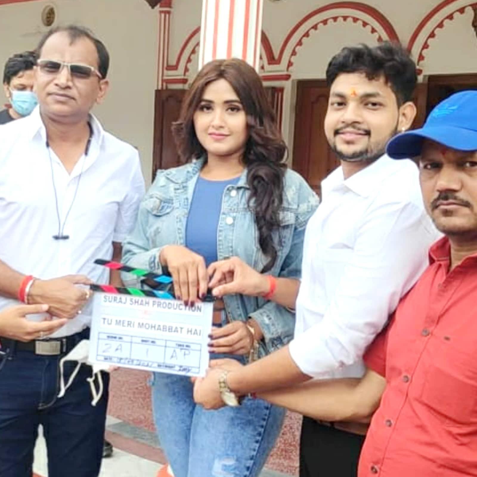 अंकुश राजा और काजल राघवानी (Kajal Raghwani And Ankush Raja) स्टारर भोजपुरी फिल्म (Bhojpuri Film) 'तू मेरी मोहब्बत है' को वर्ल्डवाइड रिकॉर्ड्स के ओनर रत्नाकर कुमार प्रस्तुत कर रहे हैं. इसके डायरेक्टर सूरज शाह हैं. फिल्म का भव्य मुहूर्त पूरी टीम के साथ वाराणसी में किया गया है. इसकी शूटिंग भी वहीं से शुरू की गई है.