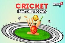 Cricket Matches Today: पाकिस्तान-न्यूजीलैंड के बीच पहला वनडे मुकाबला आज