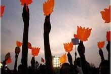 UP विधानसभा चुनाव: BJP ने युवा वोटरों को लुभाने के लिए बनाया खास प्लान