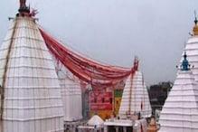 पुजारियों को सुप्रीम कोर्ट से बड़ा झटका, अभी नहीं खुलेगा बाबा बैद्यनाथ मंदिर!