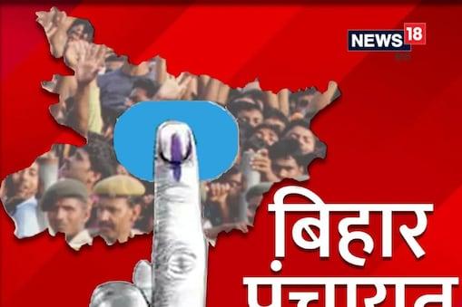 पंचायत चुनाव में पहली बार वोटरों का बायोमेट्रिक सत्यापन किया जाएगा.