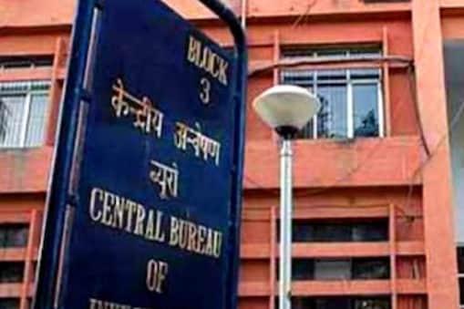 Kanpur: सीबीआई ने लखनऊ की स्पेशल क्राइम ब्रांच में केस दर्ज करवाया है. (File photo)
