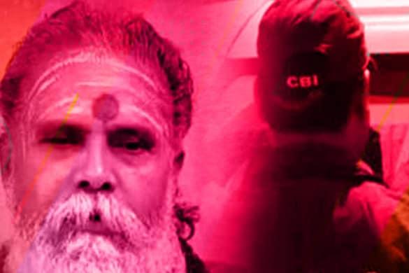 सीबीआई महंत नरेंद्र गिरी की आत्महत्या या हत्या की गुत्थी सुलझाने के लिए कई स्तरों पर काम कर रही है.