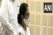 ममता बनर्जी ने भबानीपुर से दाखिल किया नामांकन, 30 सितंबर को उपचुनाव