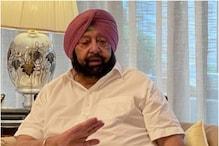 'जहां-जहां आप, सिटिंग CM साफ',कैप्टन के इस्तीफे पर AAP नेता ने कसा तंज