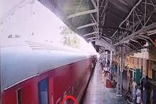 VIRAL VIDEO: चलती ट्रेन से बच्ची के साथ उतर रही थी महिला, संतुलन बिगड़ा और...