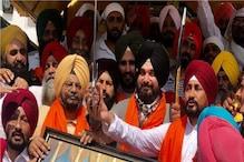 नई कैबिनेट पर चन्नी-सिद्धू में मतभेद! मंत्रियों के नाम पर दिल्ली में मंथन जारी