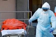 कोरोना से मौत के आंकड़ों पर बैकफुट पर केरल सरकार, 7 हजार नाम जोड़े जाएंगे