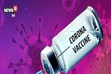 दोहरा टीकाकरण लंबे समय तक रहने वाले कोविड के लक्षणों को आधा कर देता है