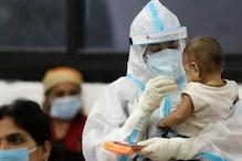 कोरोना की हैरान करने वाली रिपोर्ट, इस राज्य में तेजी से संक्रमित हो रहे बच्चे