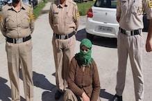 Drugs in Himachal: कुल्लू में करीब 2 किलो चरस संग 50 साल की महिला गिरफ्तार
