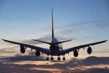 भारत-अफगानिस्तान के बीच कब शुरू होगी हवाई सेवा? सरकार ने दिया बड़ा अपडेट
