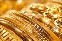 Gold में गिरावट जारी, मिल रहा 10000 रुपये से ज्यादा सस्ता, देखें नए भाव
