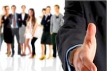 Good News: दिसंबर 2021 तिमाही में 44 फीसदी कंपनियां करेंगी नई नियुक्तियां