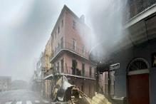 अमेरिका में तूफान इडा से अब तक 49 लोगों की मौत, कई इलाकों में पावर कट