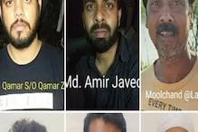 ISI आतंकी मॉड्यूल केस: पुलिस के लिए नई चुनौती टिफिन बम, जानें क्यों है खतरनाक