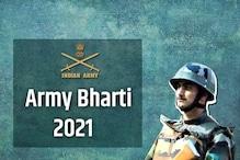 Army JAG Entry Scheme : एलएलबी पास के लिए सेना में  भर्ती होने मौका