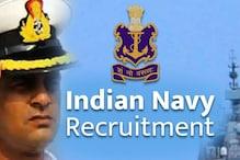 Indian Navy: नौसेना में 'ट्रेड्समैन मेट' के लिए शुरू हुई भर्ती, जानें डिटेल
