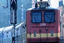 REET Exam: अभ्यर्थियों के लिए इन 11 जोड़ी ट्रेनों में जोड़े जा रहे कोच