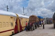Indian Railways ने चलाई किसान एक्सप्रेस, 210 टन आलू का किया लदान