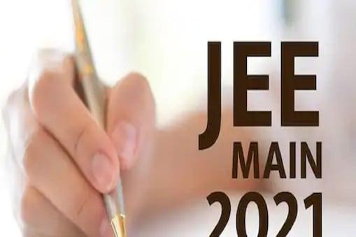 JEE Main 2021: प्रोविजनल आंसर की जारी की गई है.