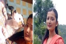Jyoti Death Case: घटनास्थल से 100 मीटर दूर मिली ज्योति की खोपड़ी
