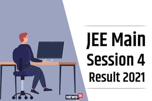 JEE Main 4 phase Exam Result 2021:  इस साल रिकॉर्ड 44 उम्मीदवारों ने 100 परसेंटाइल प्राप्त किया है.