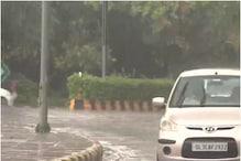 दिल्ली में झमाझम बारिश, लोगों को मिली गर्मी और उमस से राहत