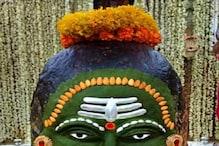 Ujjain : महाकाल के दर पर पहले वैक्सीन लगवाएं फिर मिलेगी मंदिर में एंट्री