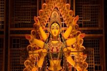 Navratri 2021: नवरात्रि में देवी मां के इन नौ रुपों की होती है आराधना
