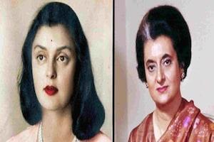 PHOTOS: नेहरू और इंदिरा के सामने न झुकने वाली गायत्री देवी ने आखिर क्यों छोड़ दी थी पॉलिटिक्स ?