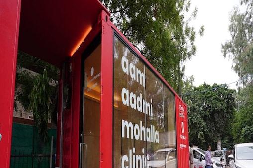 सरकारी स्कूलों में आम आदमी मोहल्ला क्लीनिक की तर्ज पर स्कूल हेल्थ क्लीनिक खोलने की योजना तैयार की है. (File photo)