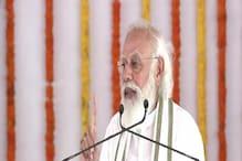 'घर से लेकर देश की सीमाओं की रक्षा तक'- अलीगढ़ में PM ने फूंका चुनावी बिगुल