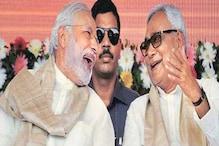 पीएम मोदी के विरोधी नेताओं संग नहीं जाएंगे CM नीतीश! ललन सिंह ने बताई वजह