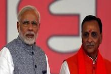 गुजरात सीएम विजय रुपाणी का अचानक इस्तीफा, बीजेपी ने अपने फैसले से चौंकाया