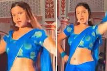 Shilpi Raj के गाने 'गरईया मछरी' पर Neelam giri ने लगाए जोरदार ठुमके, देखें