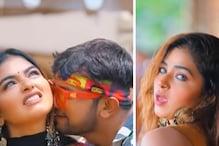 Neelkamal और शिल्पी राज का Bhojpuri Song 'होखे वाला जीजा हई' रिलीज, देखें
