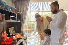 करीना-सैफ के घर पधारे बप्पा, तैमूर के साथ पूजा करते शेयर की तस्वीर