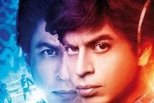 शाहरुख खान की फिल्म 'फैन' से जुड़े मामले में YRF को सुप्रीम कोर्ट से मिली राहत