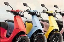 OLA हर सेकेंड पर बेच रही दो e-Scooter, जानें कब होगी डिलिवरी-कैसे मिलेगा लोन