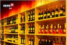 Delhi-NCR के 260 ठेके 1 अक्टूबर से होंगे बंद, अब यहां से खरीद सकेंगे शराब