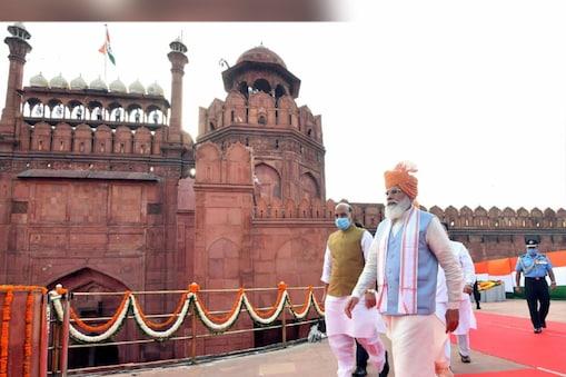 प्रधानमंत्री नरेंद्र मोदी आज 71वां जन्मदिन मना रहे हैं. (फाइल फोटो: Shutterstock)