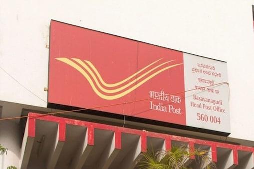 पोस्ट ऑफिस (Post Office) की इस स्कीम में करें निवेश