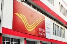 Post Office के साथ सिर्फ ₹5000 में शुरू करें बिजनेस, हर महीने होगी तगड़ी कमाई