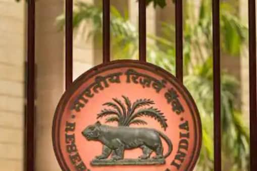 RBI ने महाराष्ट्र के एक और सहकारी बैंक पर जुर्माना लगाया है.